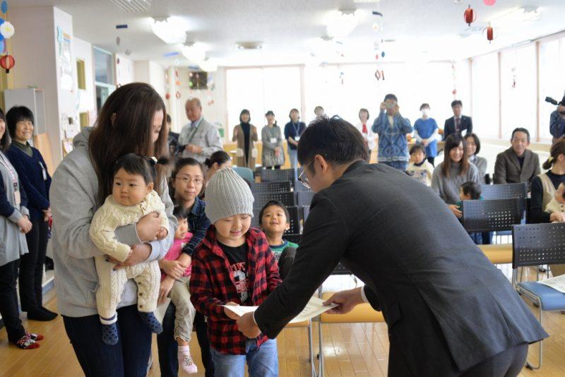 2018 「子どものいる風景フォトコンテスト」表彰式
