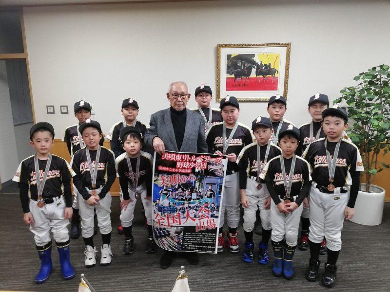 少年野球チームが訪問!