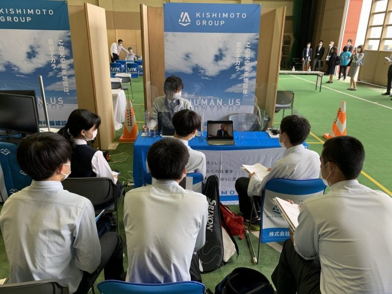 高校生向け地元合同企業説明会開催!