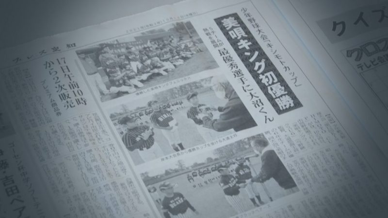 第12回 KISHIMOTO CUPが開催されました!